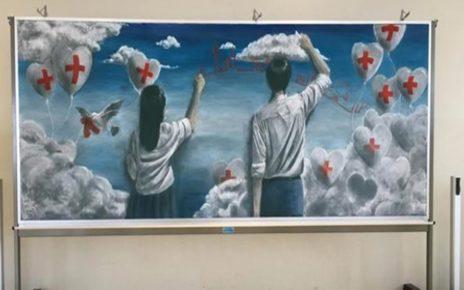 Seni Menggambar di Papan